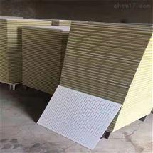 多孔型饰面复合穿孔吸音板