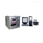 DRE-2A導熱系數測試儀(瞬態雙熱線法)