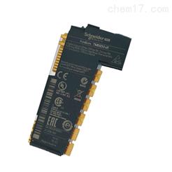 TM5SDO4TA继电器输出模块TM5SDO4R报价