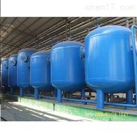 水處理砂炭成套過濾設備