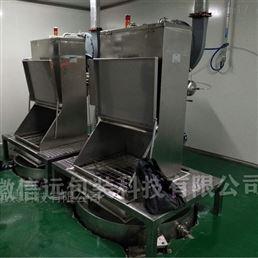 合肥信远内蒙古饲料添加剂、兽药自动上料计量生产线