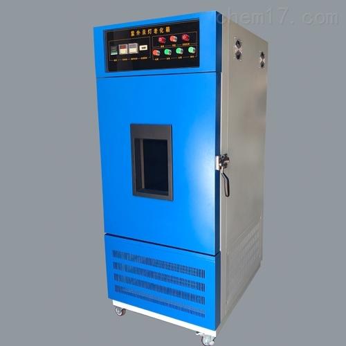 ZN-C-II中压汞灯紫外老化箱自动调光
