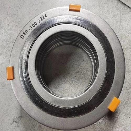 A0220基本型金屬石墨墊片廠家