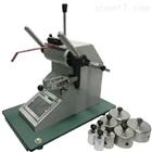 纸张撕裂度测试仪/织物撕裂强度仪