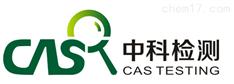 专业污泥检测机构-中科院CMA资质检测