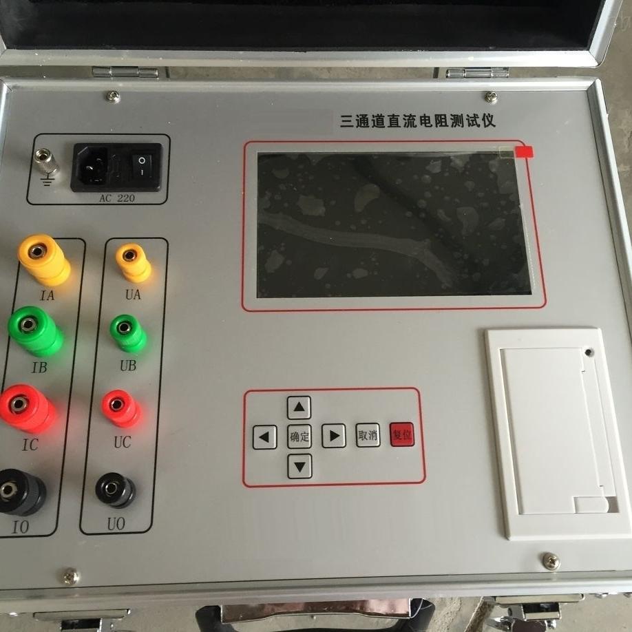 电力设备变压器直流电阻测试仪