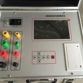 10A变压器直流电阻快速测试仪