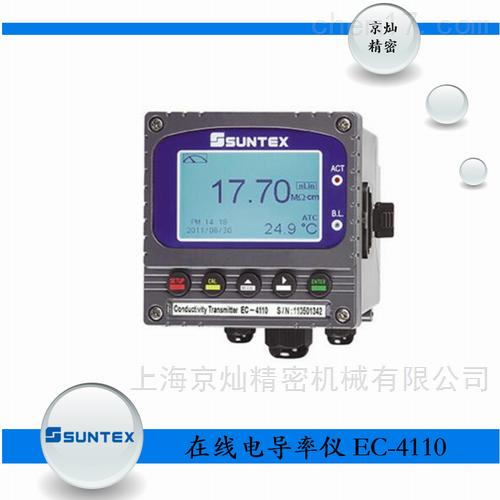 上泰电导率仪EC-4110