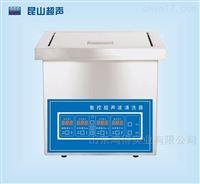 HD-KQ-250DV超声波清洗机