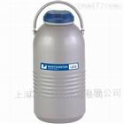 worthington LD10液氮罐