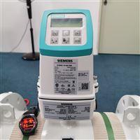 7ME6520-2RF13-2LA1电磁流量计