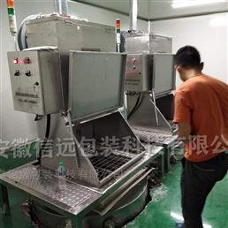 安徽信远浙江杭州兽药粉剂灌装生产线