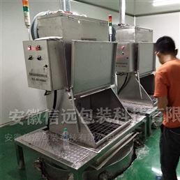 合肥信远上海市兽药粉剂散剂预混剂、添加剂设备