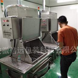 合肥信远宁夏石嘴山饲料添加剂生产线设备