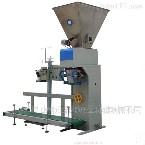 电子秤定量分装机 玉米小麦自动封口机