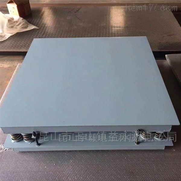 2吨电子地磅 2.0X2.0米缓冲地磅厂家