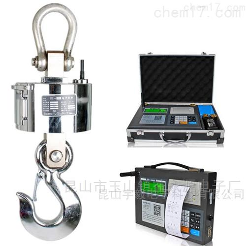 无线传输吊钩电子秤 矿厂用电子吊秤