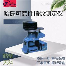 HM-60磨損指數測定儀,其他煤炭分析儀器