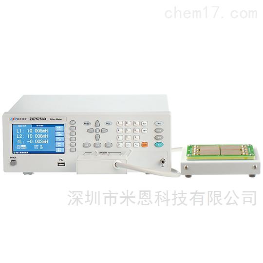 致新ZX7575HX/ZX7576HX共模电感平衡测试仪