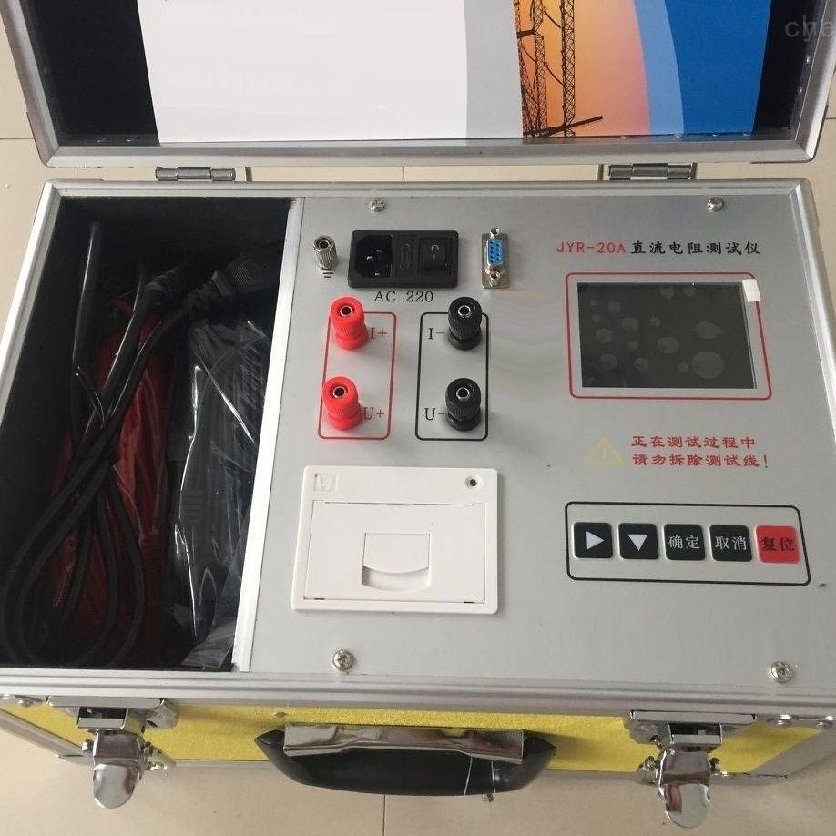 可充电直流电阻测试仪