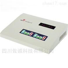 BA2008-II温热型电脑中频治疗仪