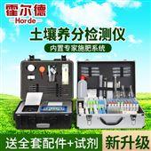 HED-GT3土壤养分快速检测仪