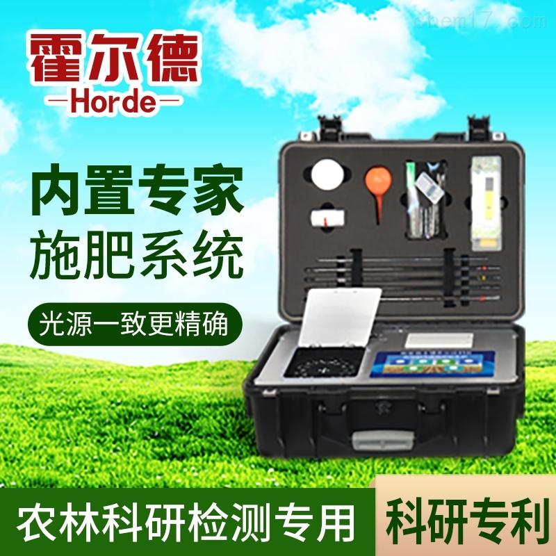 土壤快速分析仪
