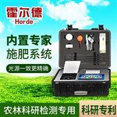 HED-GT3新型土壤肥料养分速测仪