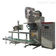 ACX装袋式计量灌装包装秤 电子秤计量包装机