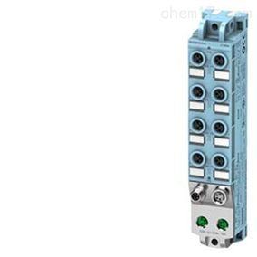 6ES7141-5BF00-0BA0数字量I / O模块