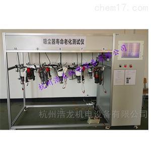 飞羚吸尘器测试090552