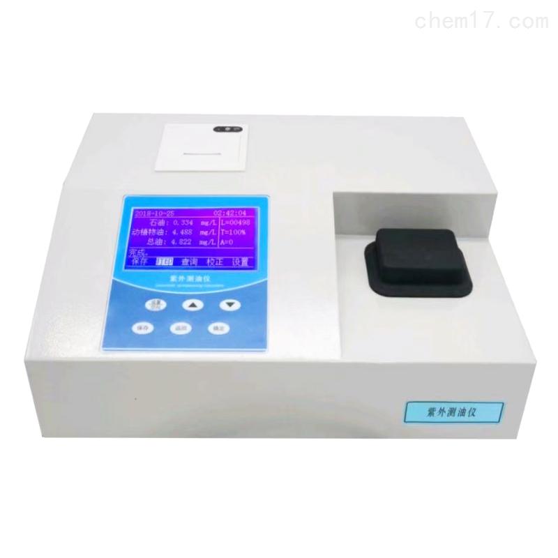 SX-900 紫外分光测油仪