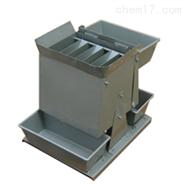 JFYZ-A-III鐘鼎式分樣器(不銹鋼)