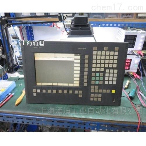 西门子数控面板黑屏无显示维修