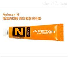 Apiezon N 低温真空脂  真空密封润滑脂
