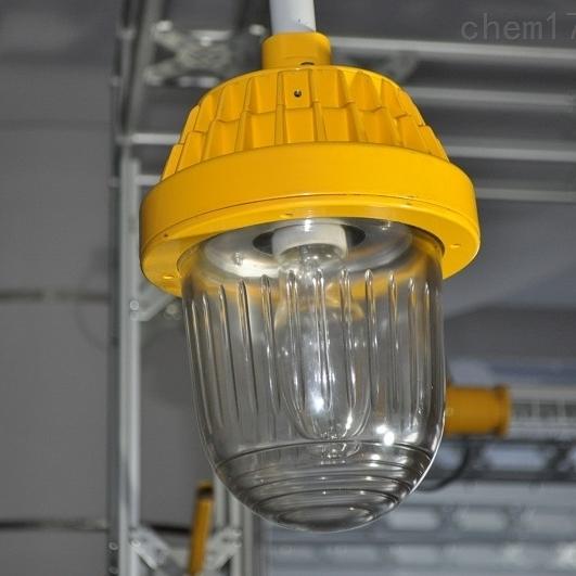 北京海洋王BPC8720防爆平台灯