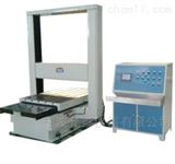 HBM-3000C大型门式电子布氏硬度计