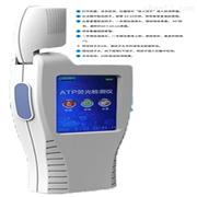 LB-QMS表面洁净度检测手持式ATP快速荧光检测仪
