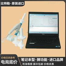 笔记本型肺功能检测仪比特勒BTL-8 Spiro