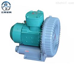 FB-3纺织机械用防爆气泵