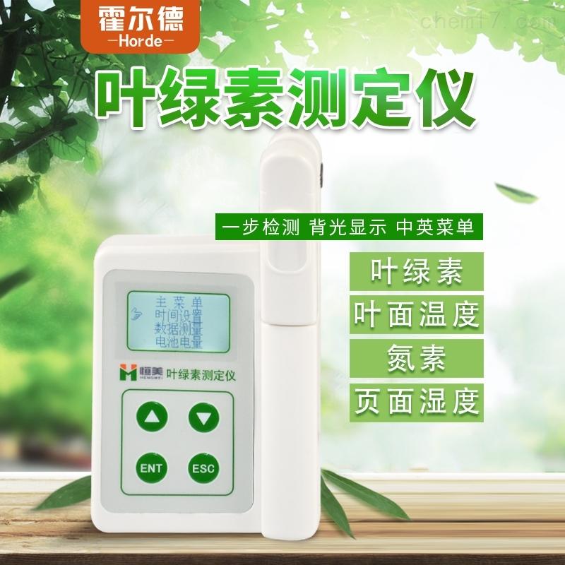 叶绿素含量测量仪有哪些用处