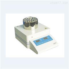 全规格雷磁COD测定仪