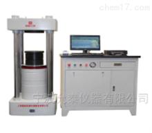 XBY4106M、XBY4206M微机控制全自动压力试验机