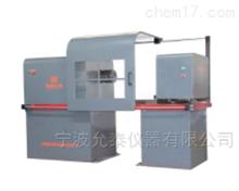 XBN1503微机控制电子扭转试验机