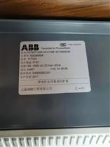 流量計顯示器原裝進口 FET3211S0A1A1CM6