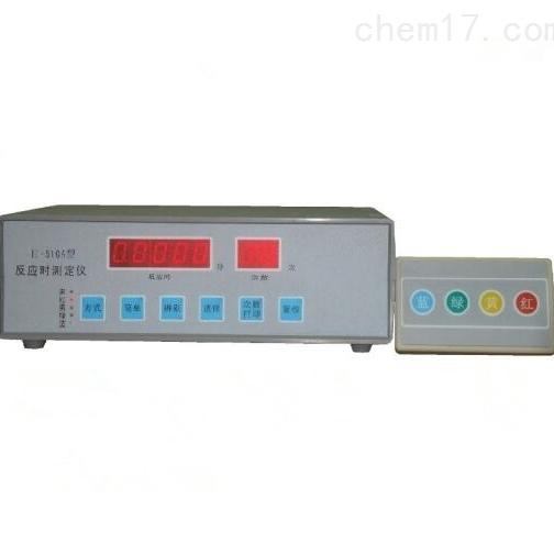 A型反应时测定仪
