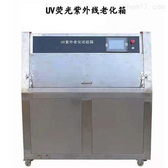 WYW-7uv紫外线加速老化试验箱*