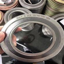 304基本型金属缠绕垫生产加工