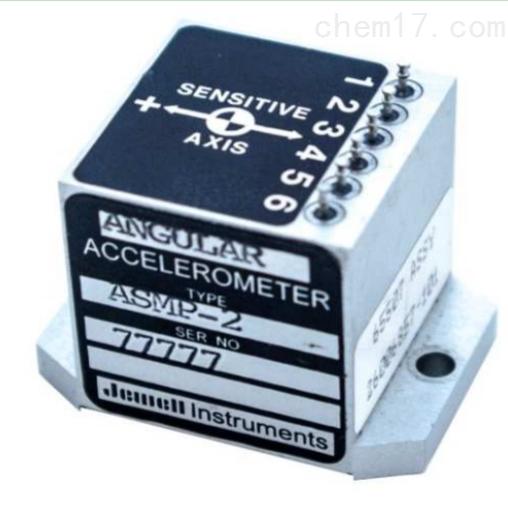 ASMP系列角加速度计