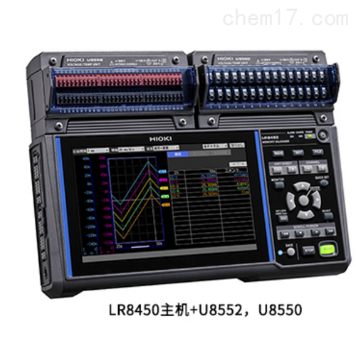 数据采集仪U8551通用单元日本日置HIOKI现货